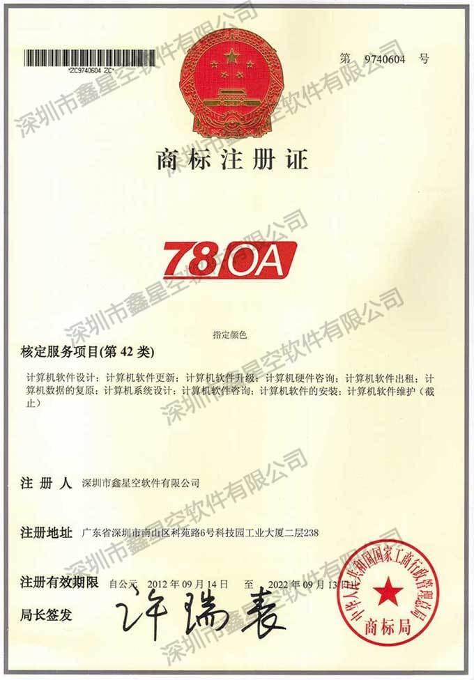 78OA图片logo商标