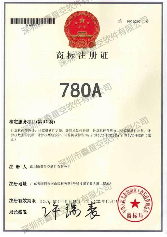 78OA文字商标